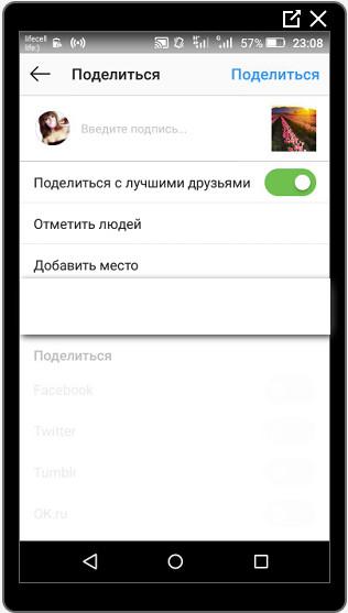 лайки инстаграм бесплатно онлайн