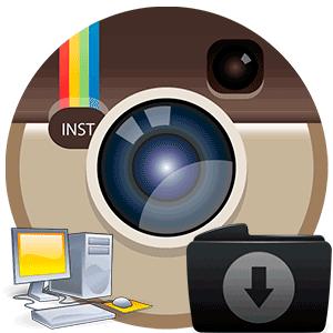 Фото на компьютер в Инстаграм