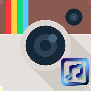 Инстаграм добавить музыку в видео