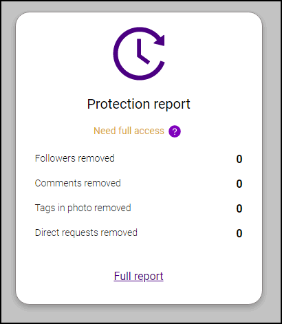 Отчет по аккаунту в SpamGuard