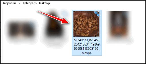 Загруженное видео из Инстаграма в папке Телеграм