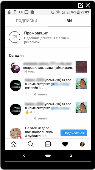 Инстаграм уведомления