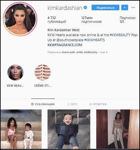 Ким Кардашьян в Инстаграме