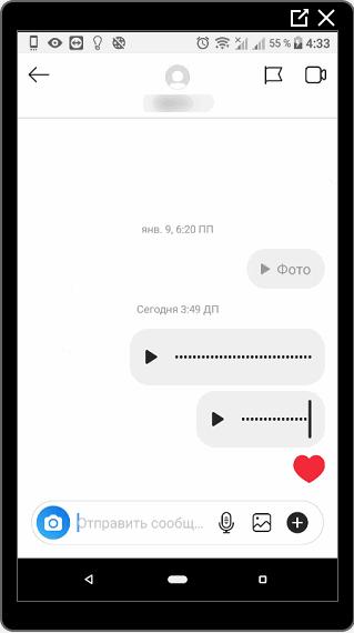 Сообщения в директе Инстаграм