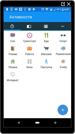 atimeLogger для Инстаграма