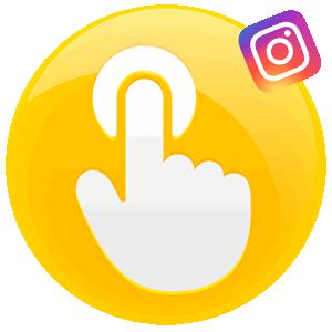 PromoFlow логотип в Инстаграм