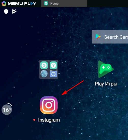 Инстаграм в MemuPlayer