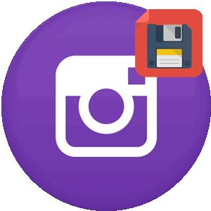 Инстаграм скачать чужие Истории логотип