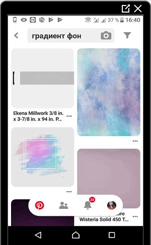 Градиент фон для Инстаграма