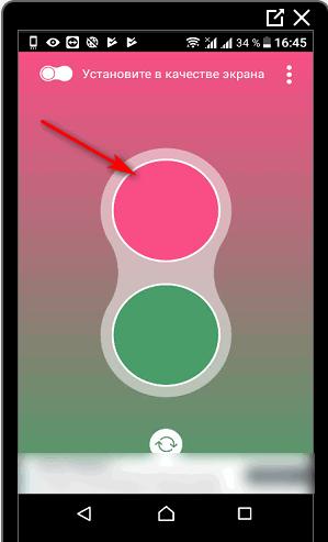 Изменить цвет градиента для Инстаграма