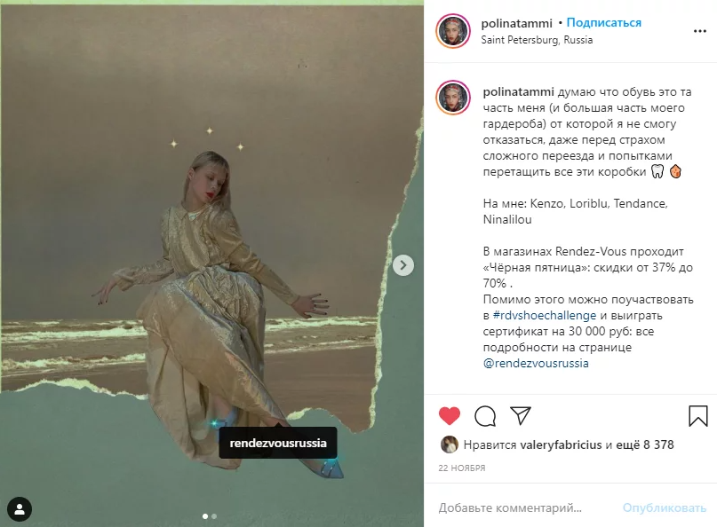 8 лучших способов заработка в Instagram